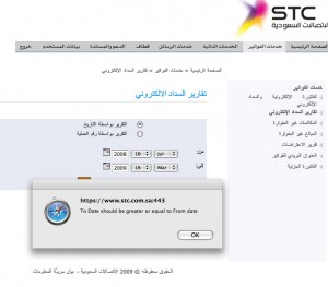 stc-online-confused-date