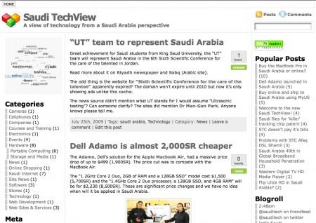 saudi-techview
