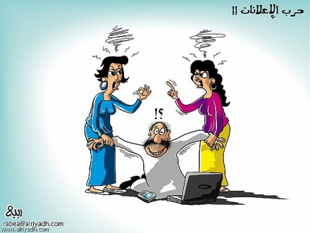 ad-wars-stc-mobily-cartoon