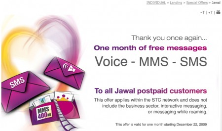 stc-free-messages-1-month