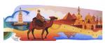 google_ Ibn_Battuta_2